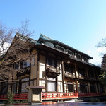 富士屋ホテル -
