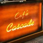 カスカード - café カスカード