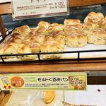 カスカード - この人気No. 1のモルトくるみパンはライ麦・モルト・オートミール・大豆・ひまわりの種・くるみが入ったヘルシーブレッドなのデス♡