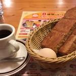金シャチ珈琲店 - 黒糖パンモーニング ブレンドコーヒー