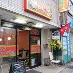 ミトチャ - お店は坂道を上がった商店街の並びにあります