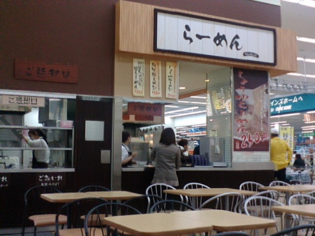 カインズキッチン 名古屋堀田店