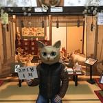 雲林寺 - 木彫りの猫のかぶり物