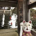 雲林寺 - 大きな木彫りの招き猫がお出迎え