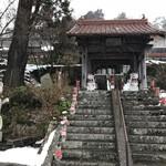 雲林寺 - 萩市の山奥にあるお雲林寺