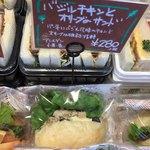 ナビィのパン - 料理写真: