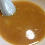 龍朋 - スープ