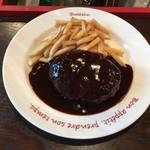 洋食酒場 GINZA-TEI - 手ごね肉汁ハンバーグ