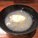 竹政 - 料理写真:お通し 牡蠣のカブのすり流し