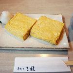 8133369 - 玉子焼(750円)