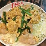 一鳴 - 肉ニラ玉子焼き ¥500