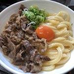 極楽うどん Ah-麺 - 肉釜玉うどん