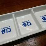 とんかつ マ・メゾン -