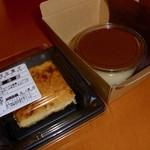プラス スタンドコーヒー - 生菓子2種