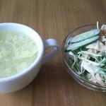ラムシャンティ - 玉子スープとサラダ