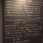 81332214 - 【'18.2】黒板めにゅう
