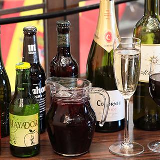 """お手頃嬉しい""""がぶ飲みワイン""""からシェリー、サングリアまで♪"""