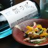 創作和食 風雅 - 料理写真: