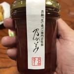 乃が美 はなれ 高崎店 -