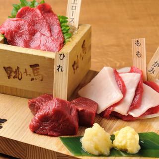 新鮮美味!鮮度のよい馬肉料理をご堪能くださいませ!