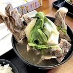 みはま食堂 - 骨汁(650円)