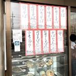 みはま食堂 -