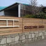 Hashigo Cafe -
