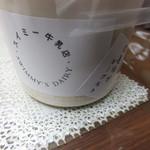 スイミー牛乳店 - 花ゆずヨーグルトのラベル
