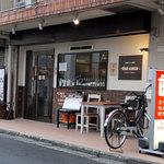 市川ワイン食堂Dish cussu - 2017.07.18 外観