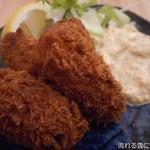 居酒屋 磯平 - タルタル牡蠣フライ