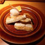 えん - 鮭ハラスの岩塩焼き