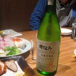 旬菜鮮たつみ - 槽ぐみ酒