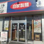 ゆで太郎 - 店舗入り口(2018.1.10)
