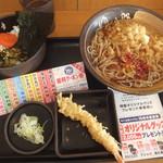 ゆで太郎 - 朝そば(高菜明太)360円、クーポンで海老天150円が無料(2018.1.10)