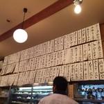 魚三酒場 - メニューの紙が綺麗になってました。