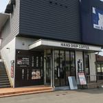 星乃珈琲店 - 「星乃珈琲店 福岡早良店」さん。2階は五右衛門さんです。