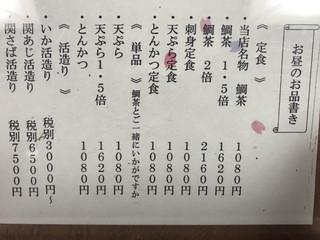 割烹よし田 - 天ぷらも人気でした。ごはんはおかわり自由です