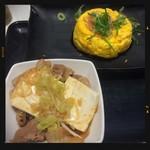 吉野家 - 肉豆腐&だしまかず