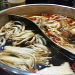 モンゴル薬膳鍋 - モンゴル薬膳鍋(火鍋)。