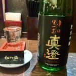 たまの里 京王高幡SC店 - 真澄(地酒セット)