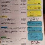 SHUTTERS ルミネ横浜 -