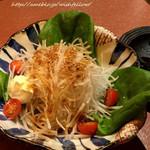 伝 - 大根サラダ