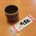 81347808 - お茶とおしぼり~