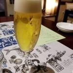 ぬくもりの宿 ふる川 - ハッピアワーのビールサービス