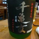 八幡屋 - 焼酎