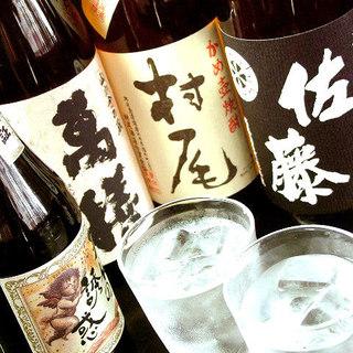 日本の四季を彩る素材の創作和食料理と美酒を堪能!
