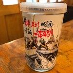 田中鮮魚店 - 当然にぽんしゅ♡