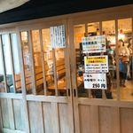 田中鮮魚店 - ここがイートインスペース