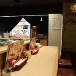 牛串酒場 バールミート - 店内の雰囲気