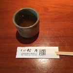 81358033 - [2018年2月]お茶が美味しい